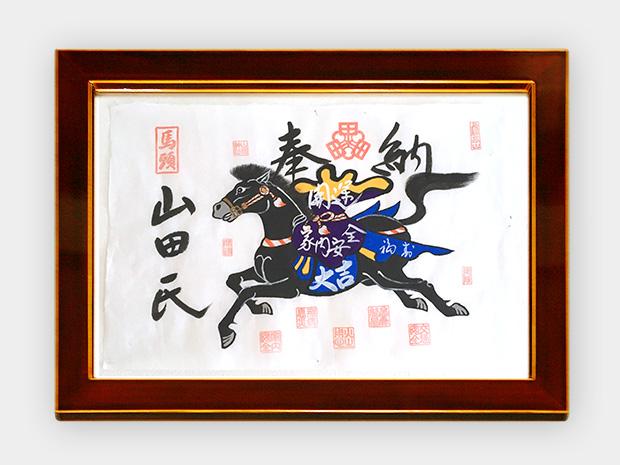 飛騨春慶塗 伝統工芸品 額縁 小 1